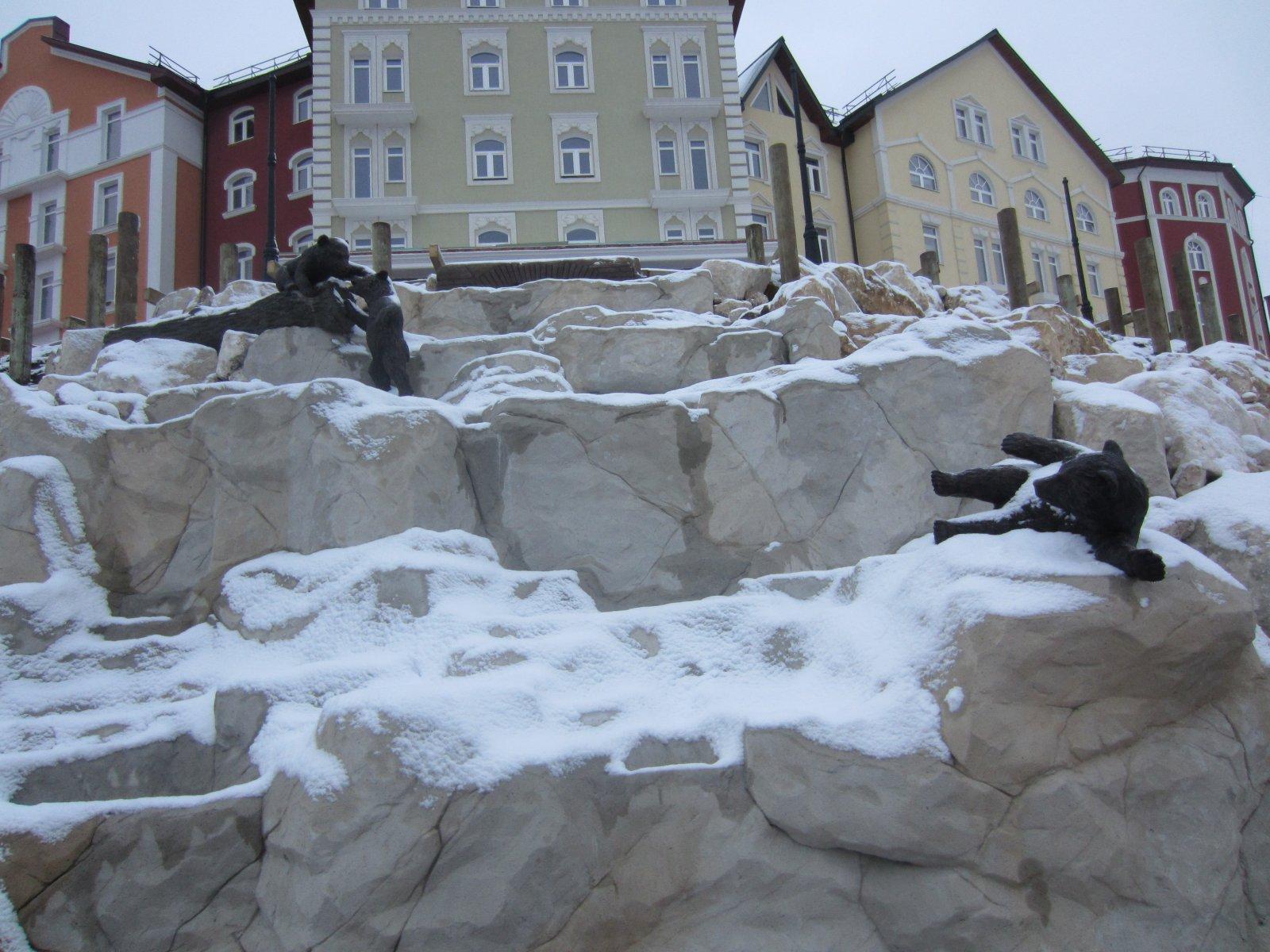 окрашивания рязань парки на лыбедской у бристоля фото демонстрируйте изображения